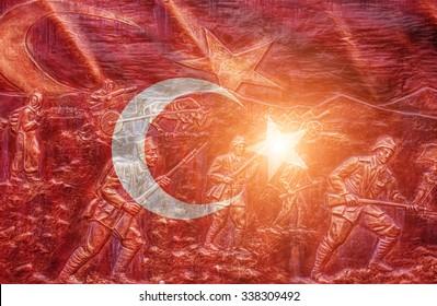 Great shiny  Turkish flag
