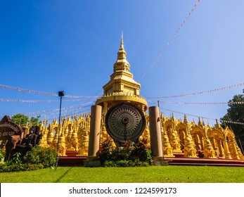 "The Great Stupa 500 parts the full name is ""Phra Maha Rattana Loha Jedi Sri Sasana Phothisat Sawang Boon"", with a large pagoda in the middle and the diameter of 50 meters.Saraburi,Thailand."