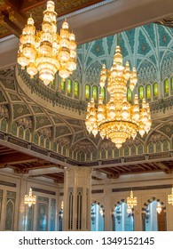 Great Sultan Qaboos Mosque, Muscat, Sultanate of Oman, Gulf, Arabian Peninsula, Middle East, Asia, Okt 2015
