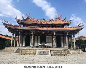 Great of Taipei Confucius Temple. Ancient of Courtyard  the Confucius Temple in Taipei, Taiwan
