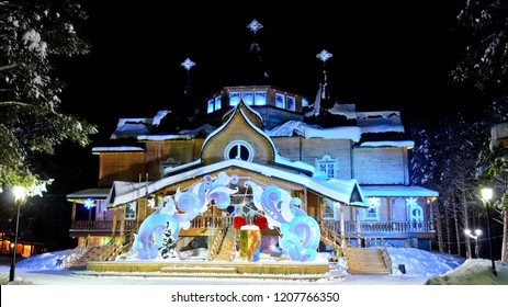 Great Ustyug, Russia - February 11, 2014: Santa Claus Residence