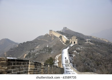 The Great Wall at Badaling near Beijing, China