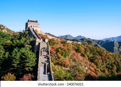 Great Wall at Badaling. People are climbing the Great Wall. Located in Beijing, China.