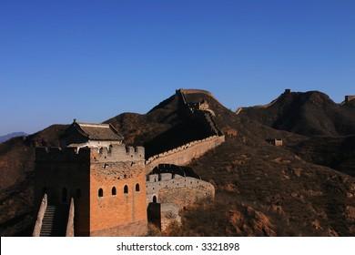 The great wall at China