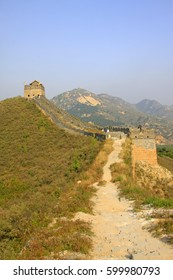 The Great Wall scenery, China