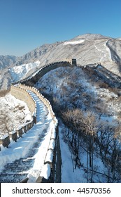 Great wall under the snow