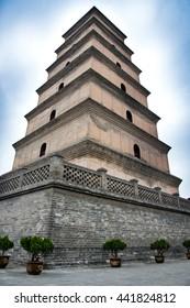 Great Wild Goose Pagoda China