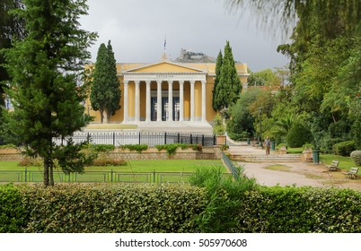 Greece. Athens. Museum.