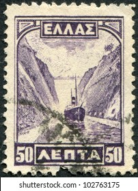 GREECE - CIRCA 1927: Postage stamps printed in Greece, shows Corinth Canal, circa 1927
