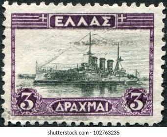 """GREECE - CIRCA 1927: Postage stamps printed in Greece, shows the Cruiser """"Georgios Averoff"""", circa 1927"""
