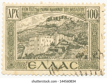 GREECE - CIRCA 1947: A stamp printed in Greece, shows Monastery where St. John Preached, Patmos, circa 1947
