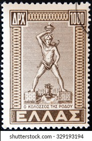 GREECE - CIRCA 1947: A stamp printed in Greece shows Colossus of Rhodes, circa 1947.