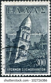 GREECE - CIRCA 1953: A stamp printed in Greece, dedicated to reconstruction of Cephalonia, Ithaca, Zante, Ionian Islands destroyed by earthquake, shows the Ruins of Church of Phaneromeni, circa 1953