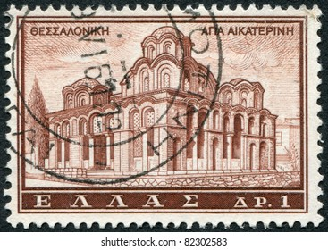 GREECE - CIRCA 1961: A stamp printed in Greece, shows the church of St. Catherine in Thessaloniki, circa 1961