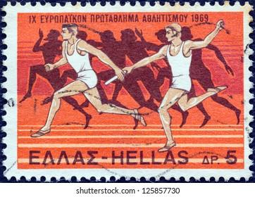 Greece Athens 1969 9th European Athletics Championships Pin Fan Apparel & Souvenirs Sports Mem, Cards & Fan Shop