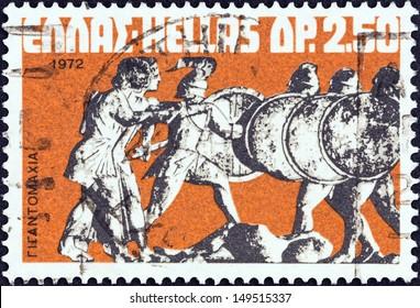 Greek Gods Stock Photos - Vintage Images - Shutterstock