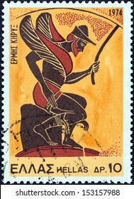 """GREECE - CIRCA 1974: A stamp printed in Greece from the """"Greek Mythology (3rd series)"""" issue shows god Hermes, the messenger (vase), circa 1974."""