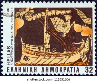 "GREECE - CIRCA 1983: A stamp printed in Greece from the ""Homeric epics"" issue shows Odysseus and Sirens, circa 1983."