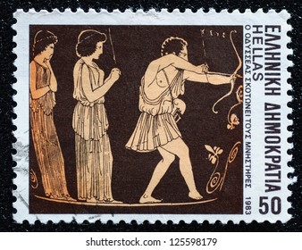 GREECE - CIRCA 1983: A stamp printed in Greece from the Homer's epics issue,  shows Odysseus slaying suitors, circa 1983.