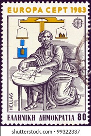 """GREECE - CIRCA 1983: A stamp printed in Greece from the """"Europa"""" issue shows ancient Greek mathematician and physicist Archimedes of Syracuse, circa 1983."""