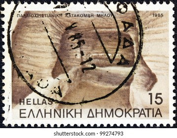 GREECE - CIRCA 1985: A stamp printed in Greece shows the Catacombs of Milos island, circa 1985.
