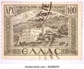 GREECE - CIRCA 1994: A stamp printed in Greece shows image of Greek hillside architecture, series, circa 1994