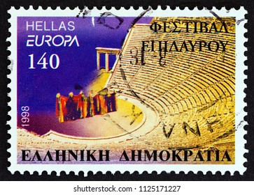 "GREECE - CIRCA 1998: A stamp printed in Greece from the ""EUROPA - Festivals and National Celebrations"" issue shows the Epidaurus Festival, circa 1998."