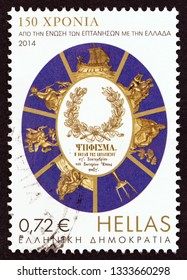 """GREECE - CIRCA 2014: A stamp printed in Greece from the """"150 Years, Union of the Ionian Islands with Greece"""" issue shows the emblems of Ionian islands, circa 2014."""
