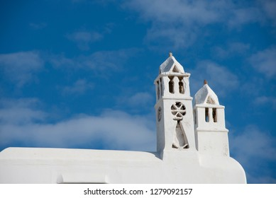 Greece, Cyclades, Mykonos, Hora. Typical whitewashed rooftop showing traditional Cycladic architecture. .