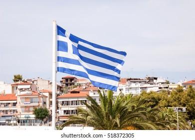 Greece flag on a flagpole