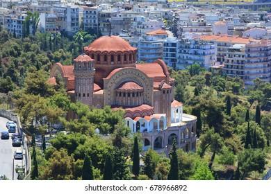 Greece, orthodox church Agios Pavlos aka Saint Paul in Thessaloniki aka Saloniki