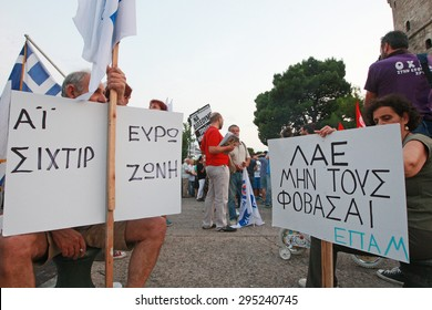 GREECE, Thessaloniki JULY 10, 2015: Anti-austerity demonstrators, members of various left wing parties, protest against new austerity measures while demanding Greece to get out of the European Union