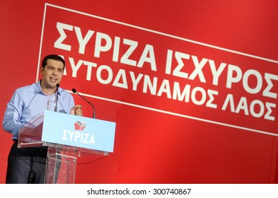 GREECE, Thessaloniki SEPTEMBER 13, 2013: Alexis Tsipras (leader of SYRIZA political party and now Prime Minister of Greece) during a speech at the White Tower square in Thessaloniki, Greece