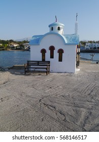 Greece / Traditional greek church / Traditional greek church by the coast, taken in August 2013.