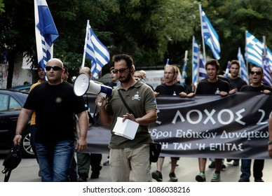 Greece's nationalists shout slogans near the Turkish Consulate during a protest against Erdogan's policy in Thessaloniki, Greece on Aug. 20, 2013