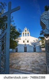 Greek church in the village of Apeiranthos, Naxos island, Cyclades, Greece, with marble belfries