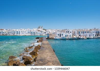 Greek fishing village Naousa on Paros island, Cyclades, Greece.