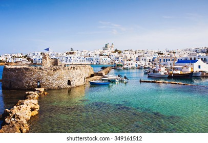 Greek fishing village Naousa, Paros island, Greece