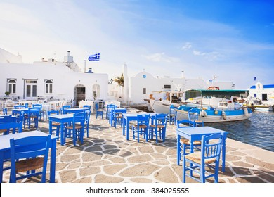 Greek fishing village in Paros island, Greece