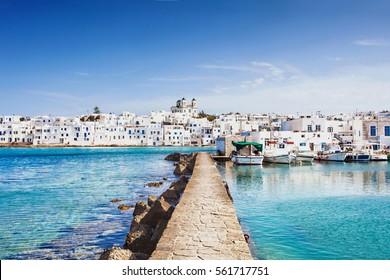 Greek fishing village in Paros, Naousa, Greece.