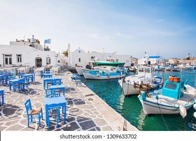 Greek fishing village in Paros, Naoussa, Greece. Popular touristic destination