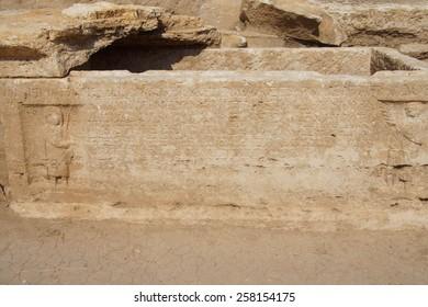 Greek inscription on sarcophagus tomb in the necropolis of  Hierapolis,  Turkey