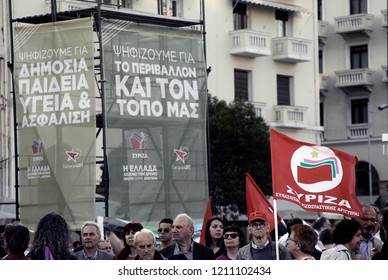 Greek left-wing opposition supporters listen to the speech of the Head of radical left-wing Syriza party Alexis Tsipras  in Thessaloniki, Greece on May 21, 2014