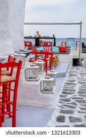 Greek Naoussa port in Paros island, Greece