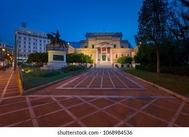 Greek Old Parliament - April 14, 2018.  The Old Parliament House at Stadiou Street in Athens, housed the Greek Parliament between 1875 and 1935.