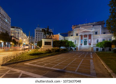 Greek Old Parliament - April 14, 2018.  Twilight at old Parliament House at Stadiou Street in Athens, housed the Greek Parliament between 1875 and 1935.