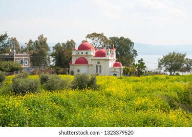 The Greek Orthodox Church of the Holy Apostles by the Sea of Galilee