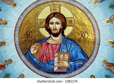 Greek Orthodox Jesus.