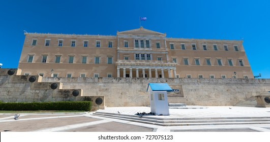 The Greek Parliament building and the tomb of the unknown soldier. The Greek texts on the walls are excerpts from Pericles' Funeral Oration