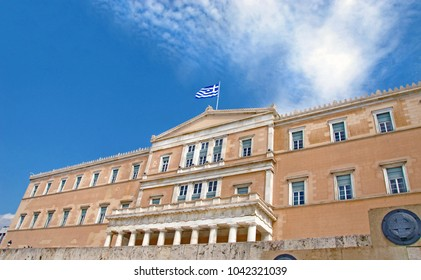 Greek Parliament House in Athens